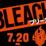 【完全版】映画BLEACHの内容ネタバレ!キャストや役どころ一覧まとめ!