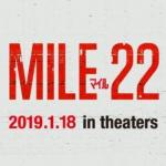 【映画】マイル22の出演者CLの詳しいプロイールと役どころ!2NE1についても
