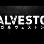 【映画】ガルヴェストンのタイトルの意味とは?原作者の意図や小説との違いについても
