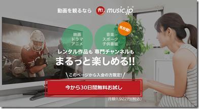 music.jp登録画像01