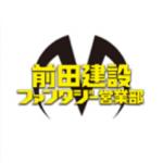 【映画】前田建設のマジンガーZ地下格納庫について原作ネタバレ!工費や工期についても
